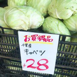 ☆☆11月5日火曜日☆☆ 本日のおすすめ品になります28円の商品がチラホラあります