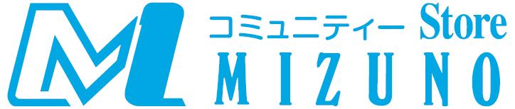 コミュニティーStore MIZUNO